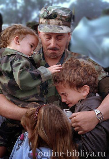 Как давно я обнимал своего отца